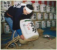 Sake Ready For Distribution -- Takasago Shuzo
